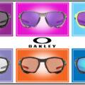 Occhiali da sole Oakley Plazma